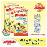 Top Rated Mamypoko Pants Disney Mickey Xl38 3 Pack