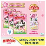 Mamypoko Pantsdisney Mickey Sakura L 44S 3 Packs Free Shipping