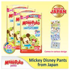 Low Price Mamypoko Pantsdisney Mickey Xl 38S 3 Packs