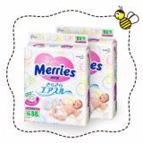 Review Merries Tape Diapers 2 Packs 88 Pieces Pack Size S Japan Version Singapore