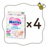 Purchase Merries Tape Diapers 4 Packs 88 Pieces Pack Size S Japan Version Online