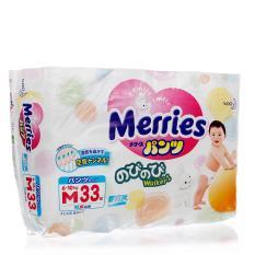 Buying Merries Walker Pants M33