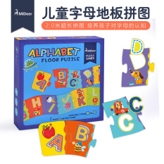 Mideer Mi Deer Children S Puzzle Board Baby Large Block Letters Cognitive Men G*rl Yi Zhi Early Childhood Toys 3 6 Year Old Best Price