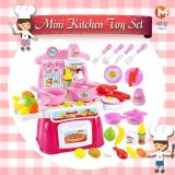 ❤️mini Kitchen Toys Set With Light Sound Effect❤️ Free Shipping