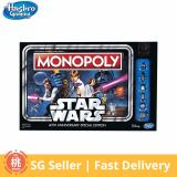 Monopoly Star Wars 40Th Anniversary Special Edition Board Game Lower Price