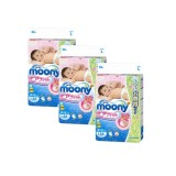 Moony Air Fit Tape L66 X 3 Packs Giant Pack Deal For Sale Online