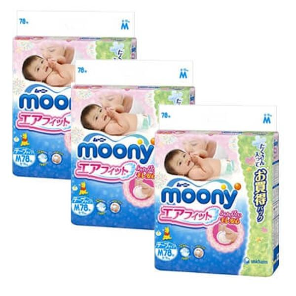 Moony Air Fit Tape M78 X 3 Packs Giant Pack Deal For Sale