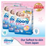 Sale Moony Air Fit Tape Type Nb 90 Pieces X 3 Packs Jpq Online Singapore