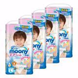 Lowest Price Moony Man Airfit Pants Size L For Boys 44Pcs Pack X 4 Packs