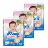 Moony Man Airfit Pants Size M Unisex 58Pcs Pack X 3 Packs Review