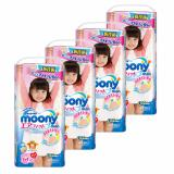 Store Moony Man Airfit Pants Size Xl For Girls 38Pcs Pack X 4 Packs Moony On Singapore
