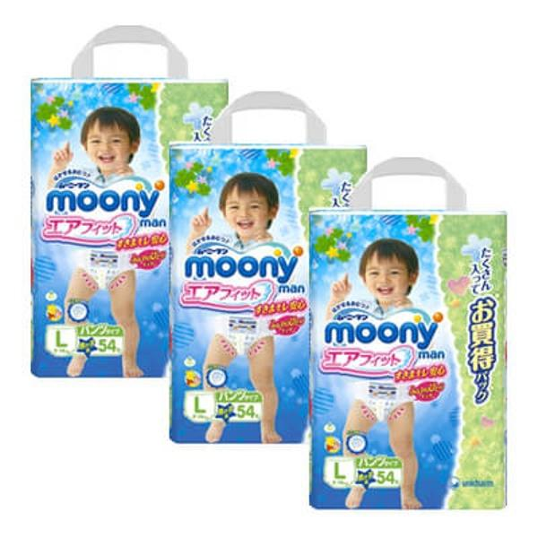 Recent Moony Man Boy Pants L54 X 3 Packs Giant Pack Deal