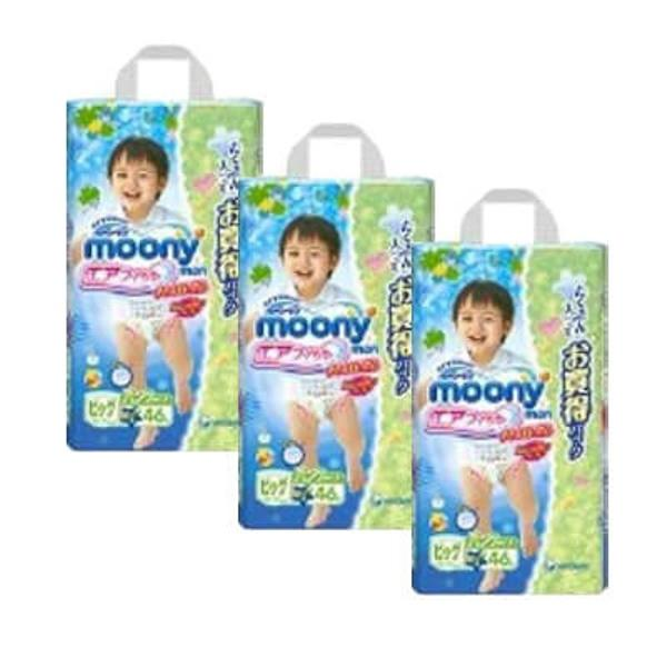Sale Moony Man Boy Pants Xl46 X 3 Packs Giant Pack Deal