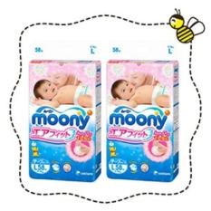 Review Moony Tape Diapers 2 Packs 58 Pieces Pack Size L Japan Version Singapore