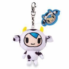 Coupon Mozerella Plush Keychain