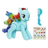 Sale My Little Pony Flip And Whirl Rainbow Dash Figure Intl Oem Original
