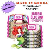 Review 1000 Pcs Natural Blossom Baby Wet Wipes 100S X 10 On Singapore