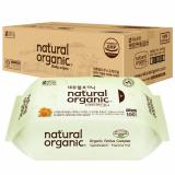 Buy Natural Organic Original Baby Wipes 100 Sheets X 10 Packs Natural Organic Online