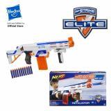 Store Nerf Nstrike Elite Retaliator Blaster 98696 Nerf On Singapore