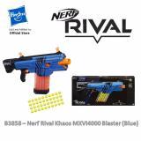Buy Nerf Rival Khaos Mxvi 4000 Blaster Ast B3858 Red Blue