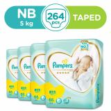 The Cheapest New Packaging Pampers Premium Care Tape Diapers Nb 66S X 1 Pack Up To 5Kg Japan Version Online