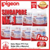 Price New Pigeon Baby Wipes 99 Pure Water 82S X 48Packs Free Baby Wipes With Box Pigeon New