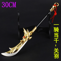 New Style Free Shipping King Honor Around The Han Zhao Xia Houdun Miyamoto Musashi Weapon Model Alloy Weapons For Sale Online