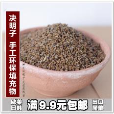 Wild Flower Seeds Bulk price in Singapore