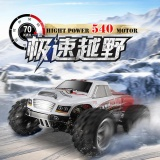 Sale New Upgrade Wltoys A979 B 1 18 Scale 2 4G 4Wd High Speed 70Km H Rc Vehicle Simulated Car Remote Contro Bigfoot Off Road Rock Climbing Buggy Intl Oem Original