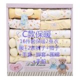 Top 10 New Born Cotton Supplies Gift Sets