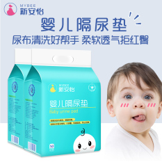 Newborn Waterproof Breathable Diapers Baby Changing Mat Reviews