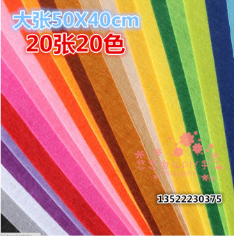 Buy Diy Multi Color Handmade For Making Non Woven Cloth