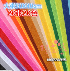 Buy Diy Multi Color Handmade For Making Non Woven Cloth Oem
