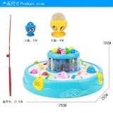 Price On Behalf Of A Double Diaoyutai Fishing Toy Baby Children Electric Magnetic Large Light Music Toys Intl Oem