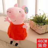 Original Brand Peppa Pig Stuffed Plush Toys Peppa George Pig Family Party Dolls For Girls Gifts Animal Plush Toys 46Cm Peppa Pig Intl Shop