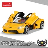 Compare Original Rastar 50100 1 14 Ferrari Enzo Gull Wing Door Drift Rc Car Intl