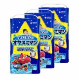 Oyasumiman Night Time Diaper For Boys 22Pcs Pack X 3Packs Reviews