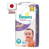 Price Baby Fair Deal Pampers Premium Tape Diapers M 48S X 1 Pack 6 11Kg Japan Version Pampers Original