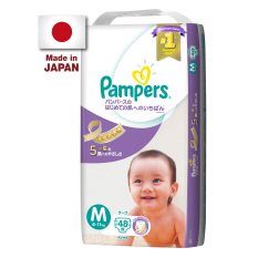 Price Comparisons For Baby Fair Deal Pampers Premium Tape Diapers M 48S X 1 Pack 6 11Kg Japan Version