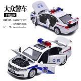 Compare Passat Six Door Toy Police Car Prices