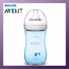 Compare Philips Avent 260Ml Pp Natural Bottle Single Pack Monkey Blue Prices