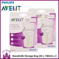 Review Philips Avent Breastmlik Storage Bag 25 X 180Ml X 2 Philips Avent