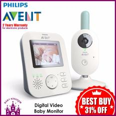 Retail Price Philips Avent Digital Video Baby Monitor