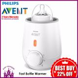 Sale Philips Avent Fast Bottle Warmer Philips Avent
