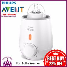 Sale Philips Avent Fast Bottle Warmer Philips Avent On Singapore