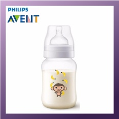 Best Philips Avent Pp Classic Plus Bottle 260Ml Single Pack Monkey