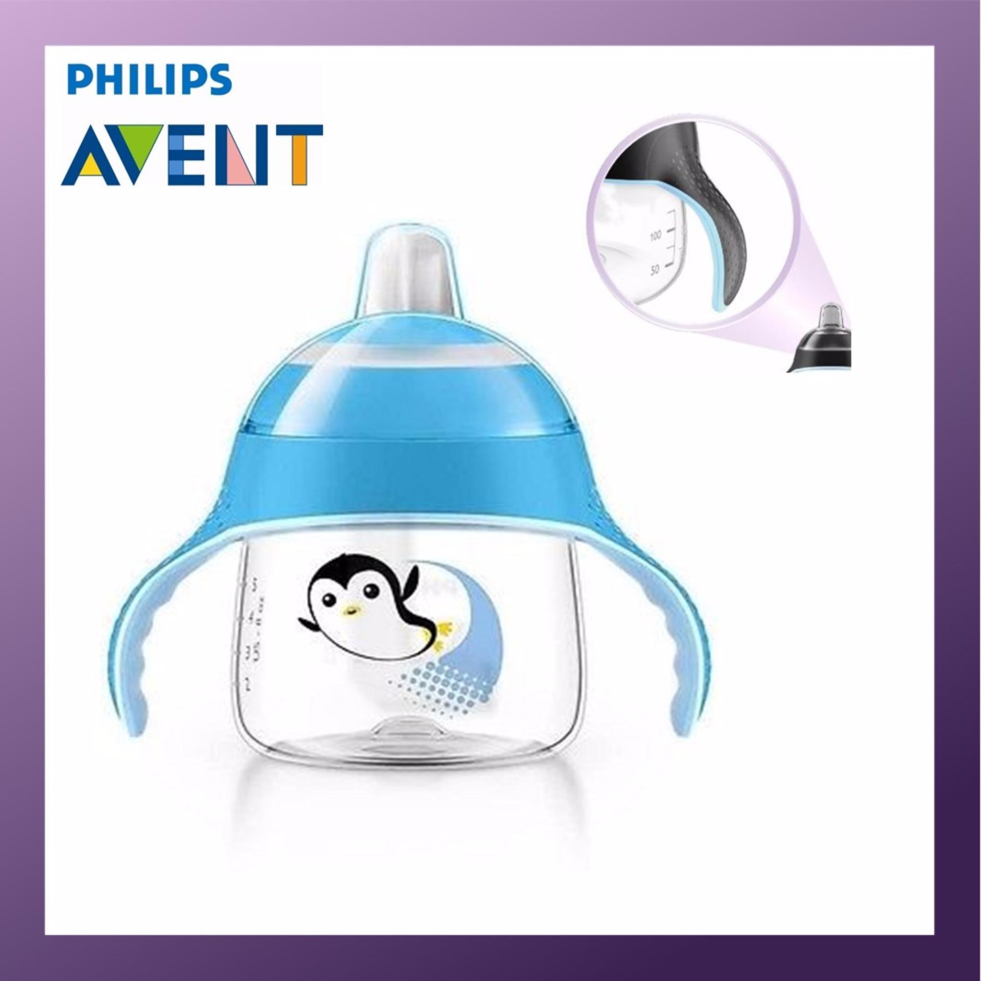 Philips Avent Spout Cup 200ml (BLUE)