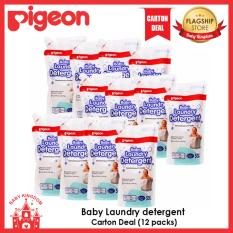 Sale Pigeon Baby Laundry Detergent Carton Deal 12 Packs Online On Singapore