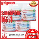 Get Cheap Pigeon Baby Wipes 99 Pure Water 82Pcs X 3 Packs 4 Packs