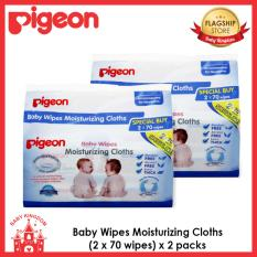 Cheap Pigeon Baby Wipes Moisturizing Cloths 70Wipes X 2 X 2 Packs